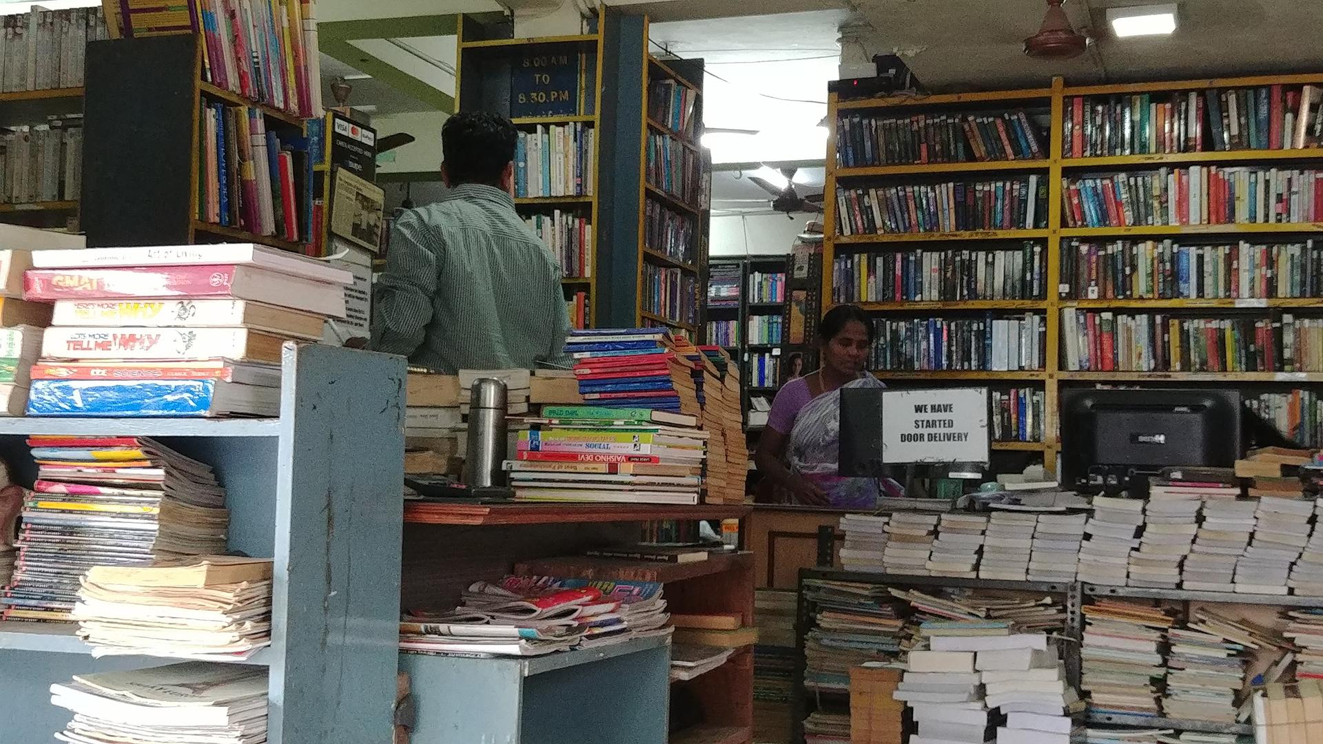 Inside Eashwari Lending Library.