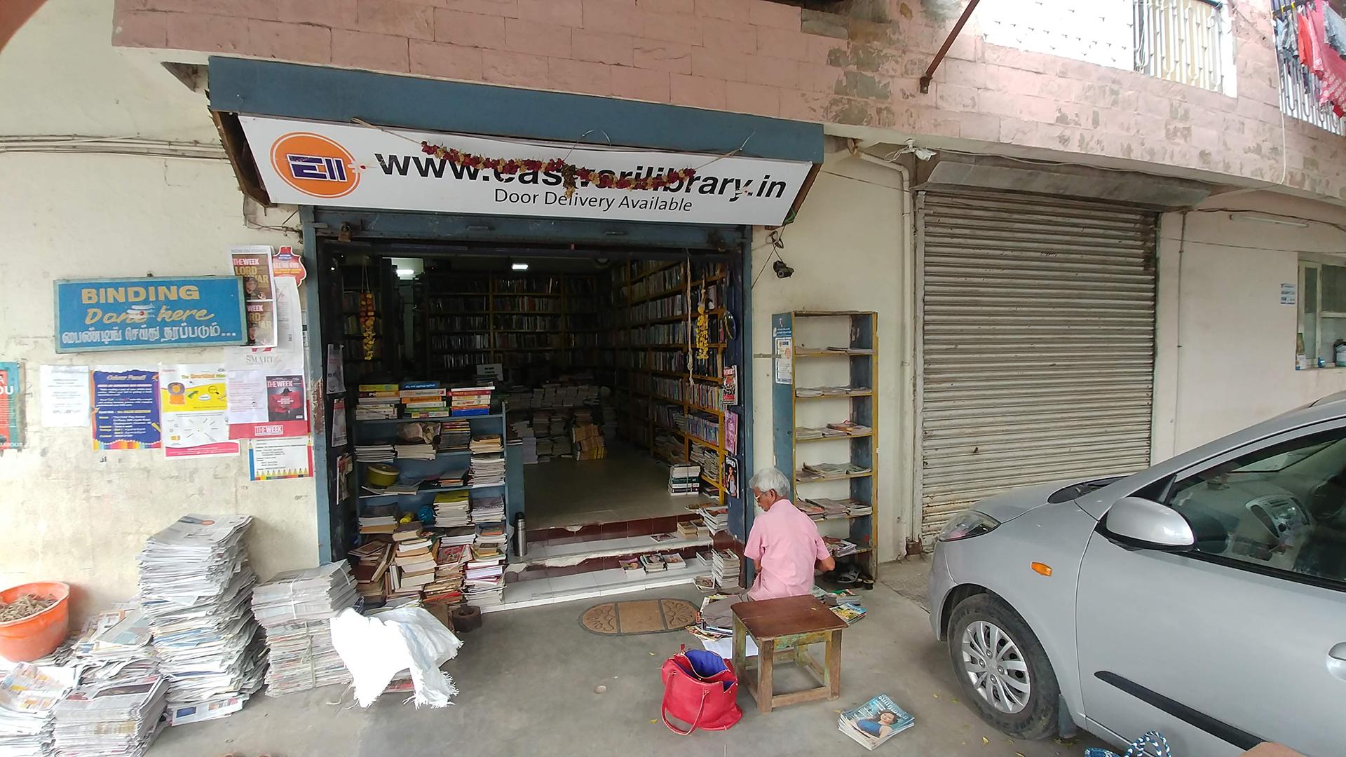 Eashwari Lending Library.
