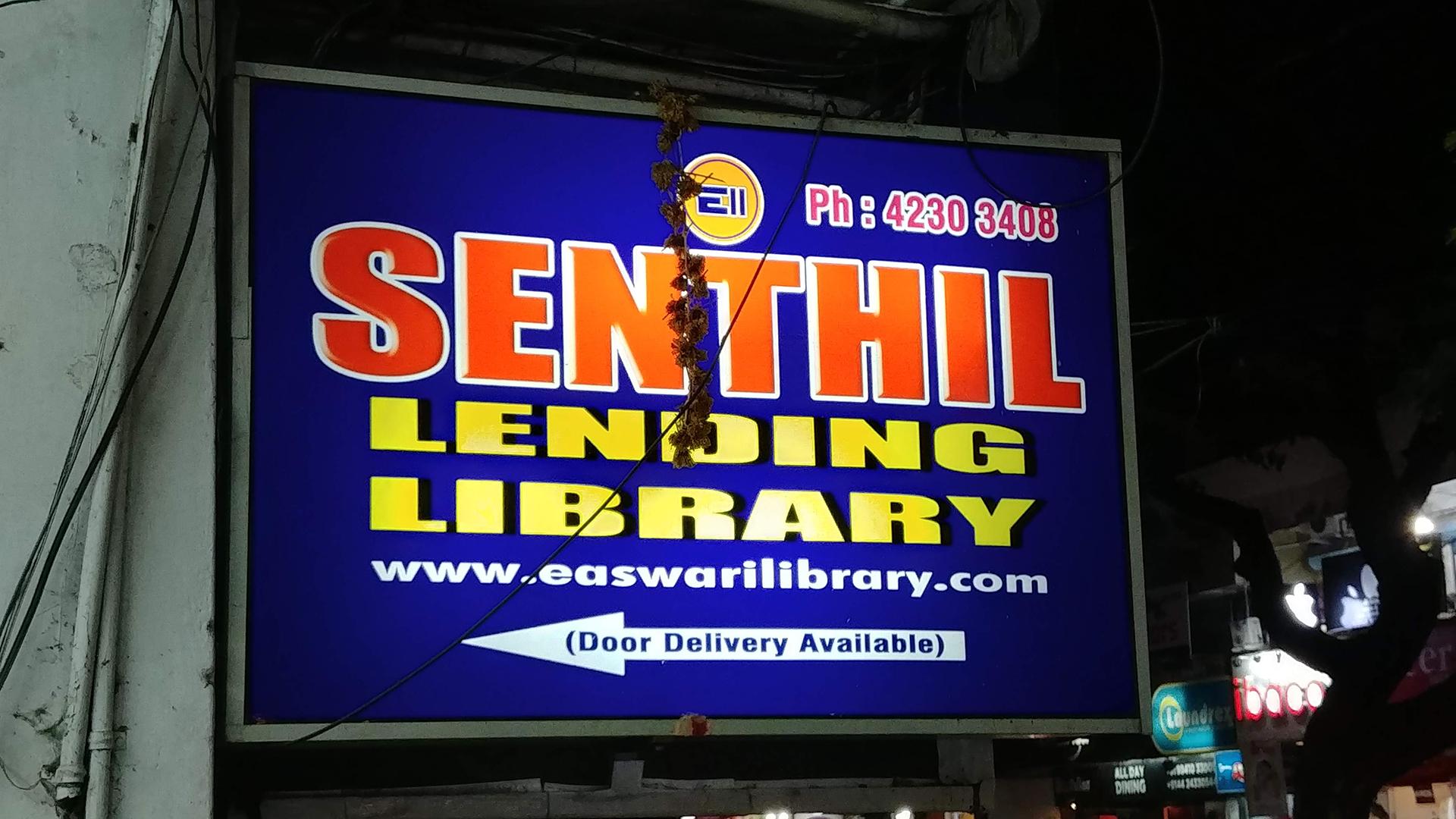 Senthil Lending Library.