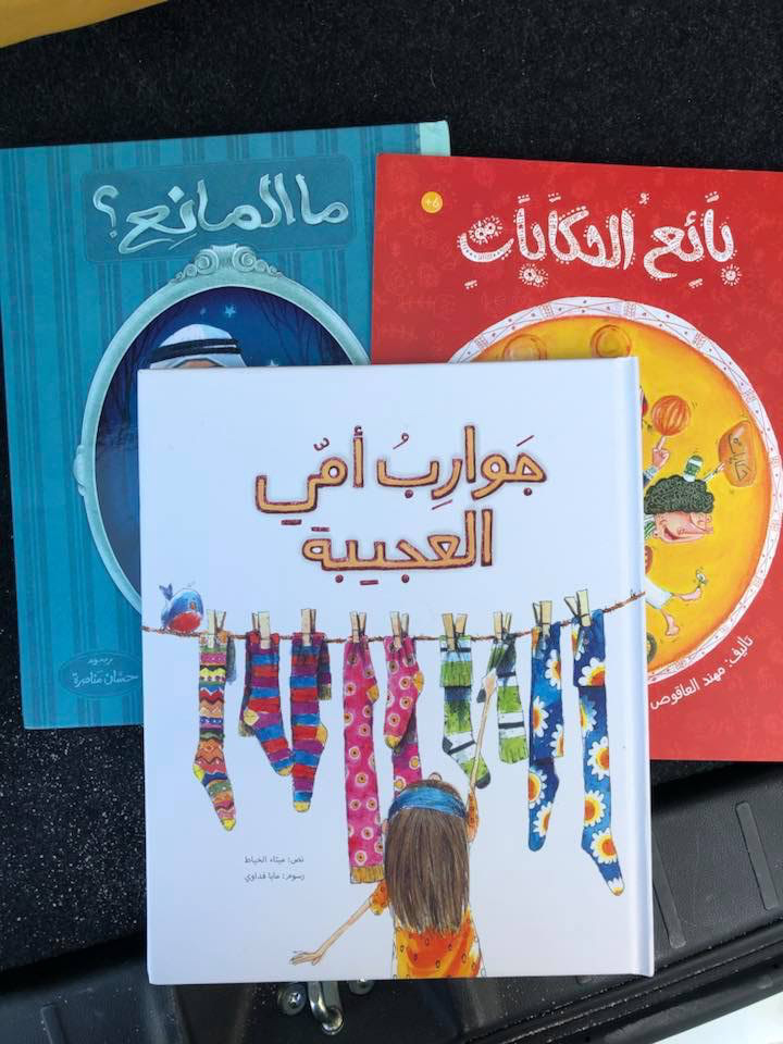 Arabic children's books.