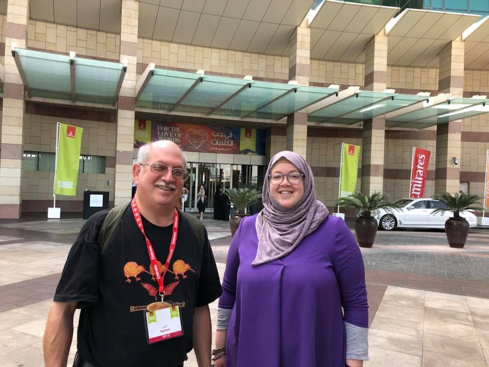Dale with David Hirsch, formerly the Middle Eastern Studies Librarian at UCLA and now the Chief Adviser for the Muhammad bin Rashid National Library in Dubai