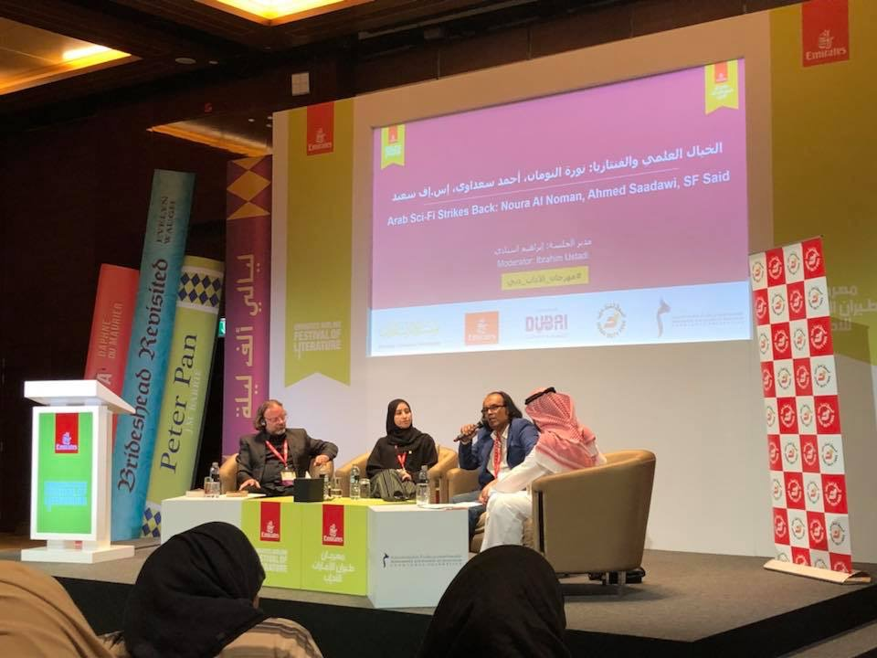 Science fiction panel at the Emirates Airlines Literature Festival in Dubai.