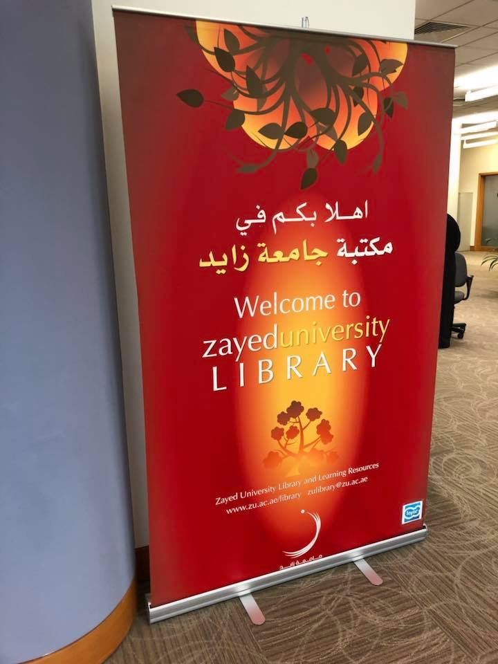 Entry at the Zayed University Library.