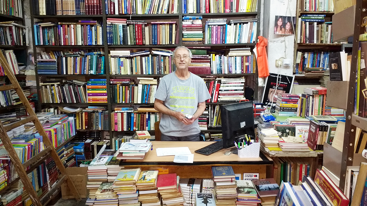 One of Uri's book vendors in Haifa.