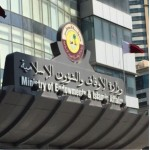 Ministry of Endowments and Islamic Affairs