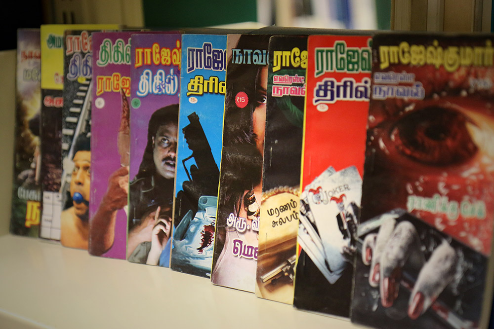 Tamil pulp novels from the South Asian Collection.