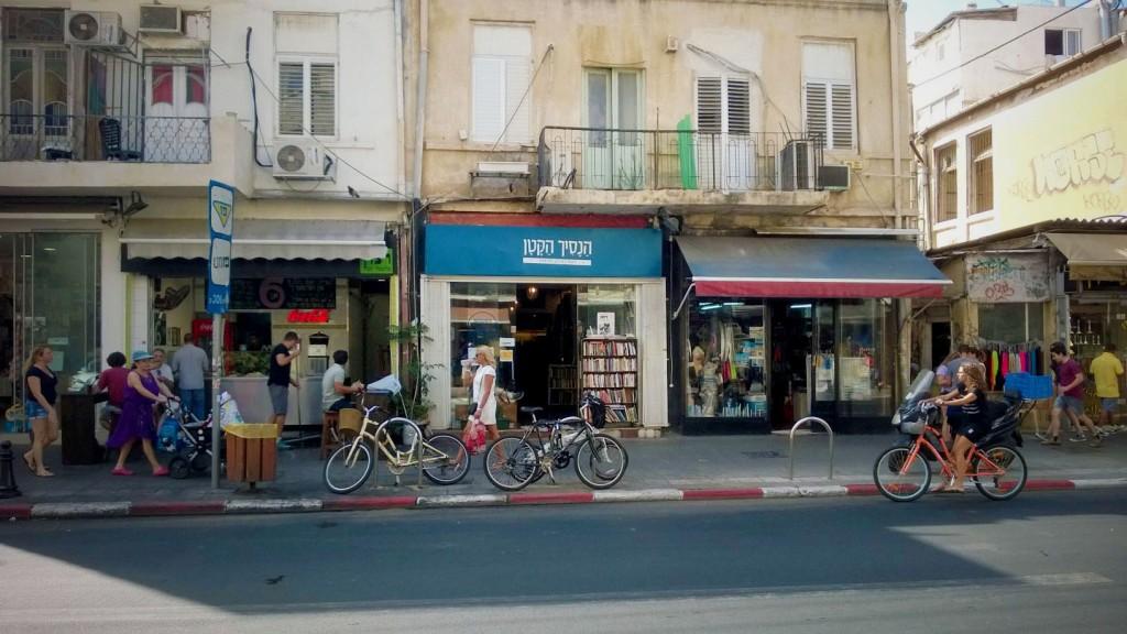 A bookshop in Tel Aviv.