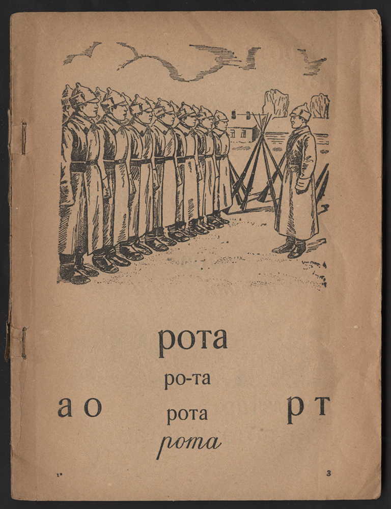 Russian booklet