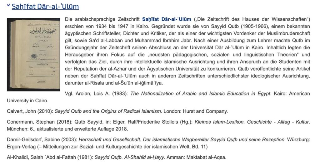 A view of the short description (in German) and bibliography for the journal Ṣaḥīfat Dār al-ʿUlūm.