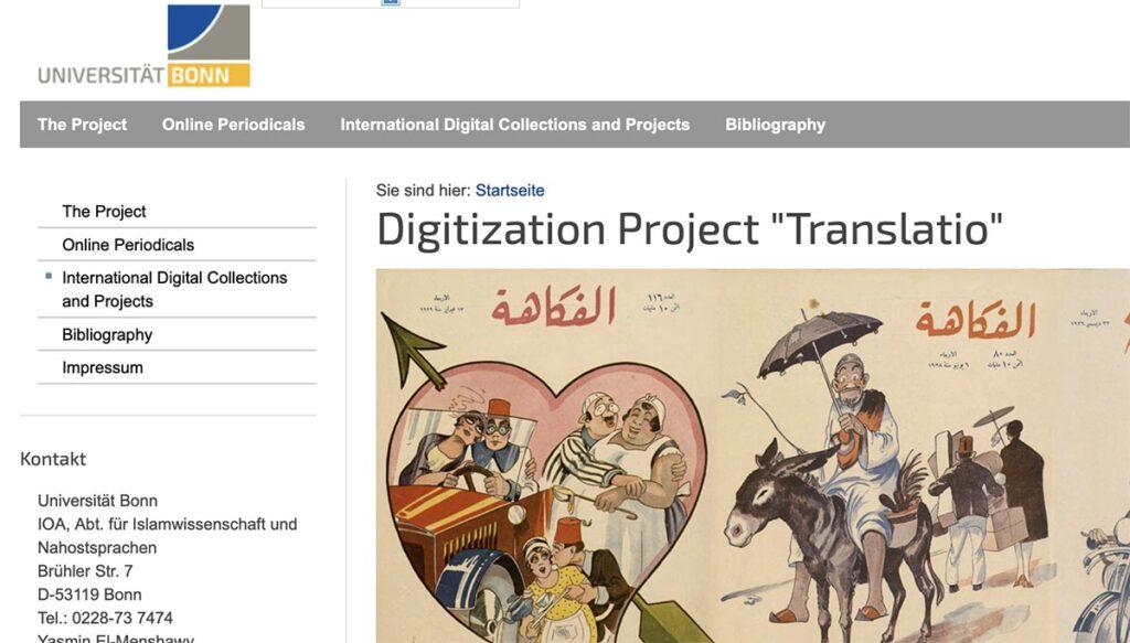 "Digitization Project ""Translatio"" website header, featuring an image of al-Fukāha magazine."